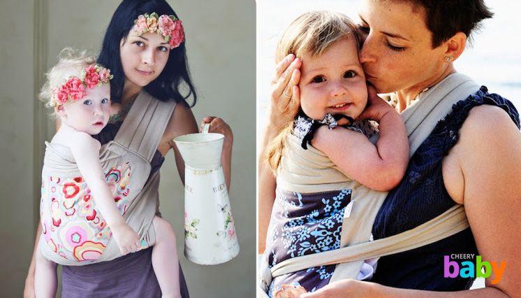 Приспособления для ношения ребенка