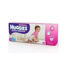 Подгузники-трусики (13-17 кг) 48 шт. Huggies