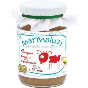 Marmaluzi