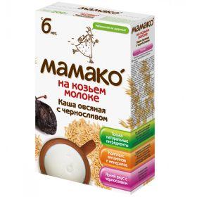 Mamako