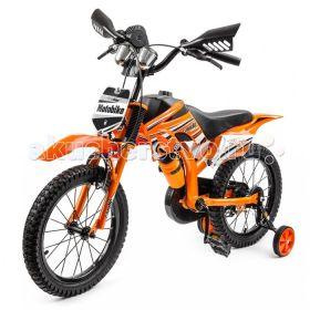 Motobike Sport Small Rider