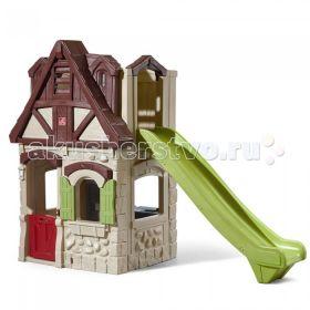 Игровой домик с горкой Step 2