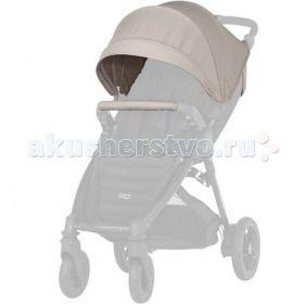 Капор для колясок B-Agile 4 Plus/B-Motion 4 Plus Britax