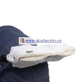 Муфта для рук Polar Bear Teutonia