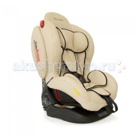 Royal Baby Dual Fit Welldon