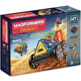 Магнитный Racing set Magformers