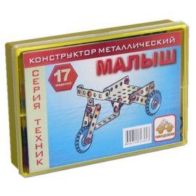 Самоделкин Конструктор металлический Техник Малыш 74 детали Самоделкин