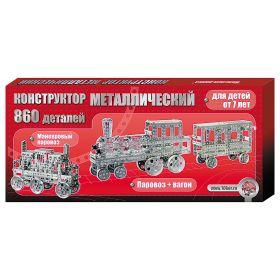 Десятое королевство Конструктор Железная дорога, 860 деталей, металлический Десятое королевство