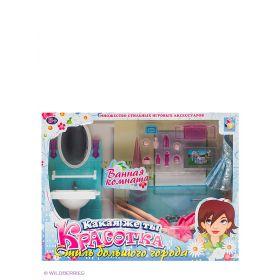 Набор мебели для кукол: ванная комната - Красотка 1Toy