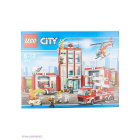 Игрушка Город Пожарная часть модель 60110 City LEGO