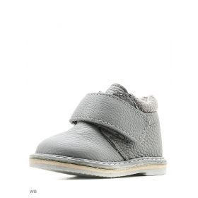 Ботинки ФОМА