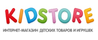 Kidstore