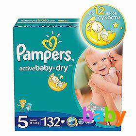 Детские подгузники Pampers
