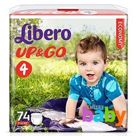 Детские подгузники Libero