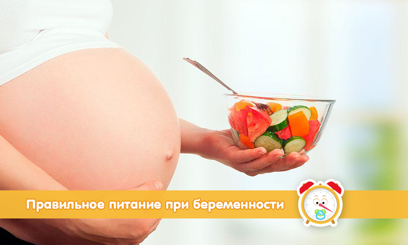 правильное питание овощи и фрукты