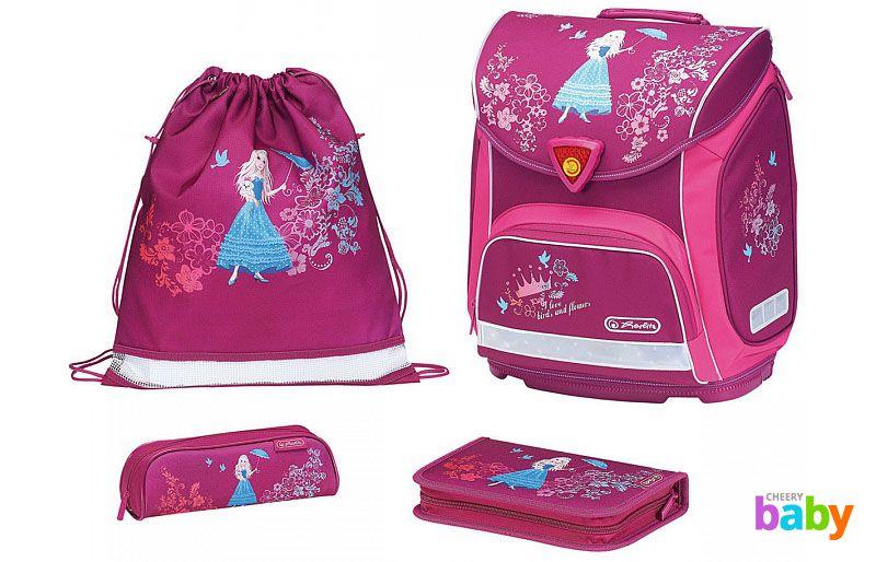 Легкий рюкзак для школьника сумка-рюкзак port trolley