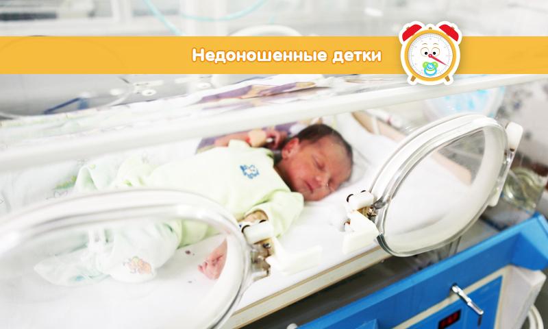 Детская городская больница 1 ростов на дону официальный сайт