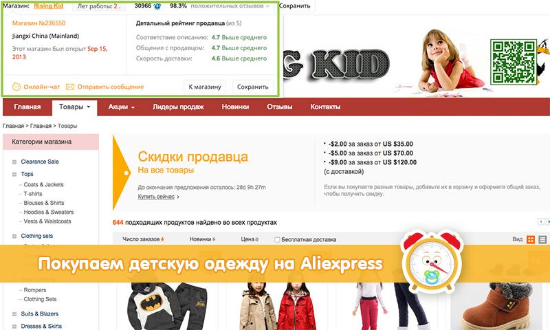 Алиэкспресс на русском в рублях официальный сайт женская одежда