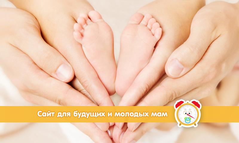 Babybellym